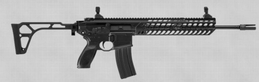 Orlando Terrorist Used A Sig Sauer MCX… Not An AR 15