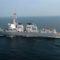 USS Mason USS Ponce And USS Nitze All Fired On Off Coast of Yemen