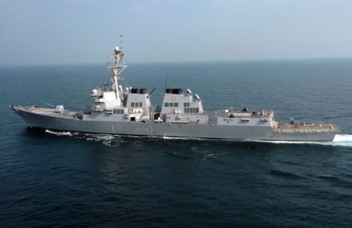 USS Mason USS Ponce And USS Nitze All Fired On Off Coast of Yemen