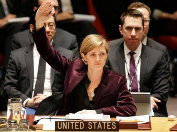 Samantha Power Warns Against Cutting US Funding To UN