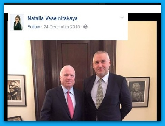 Russian Lawyer Veselnitskaya Posted Picture On Facebook From McCain's Office