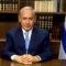 """Netanyahu Says Thank You To President Trump For Jerusalem Decision: """"We Will Be Forever Grateful"""""""