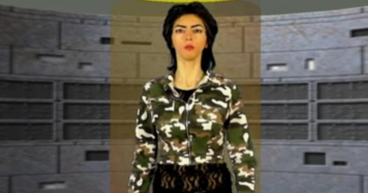 YouTube Shooter's Father Says He Warned Police She Was 'Angry With YouTube'