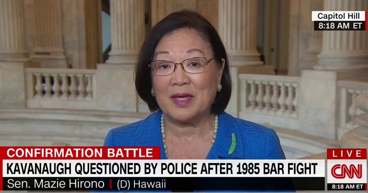 "Sen. Hirono Asked About Kavanaugh Throwing Ice: ""This Is Why We Need An FBI Investigation"""
